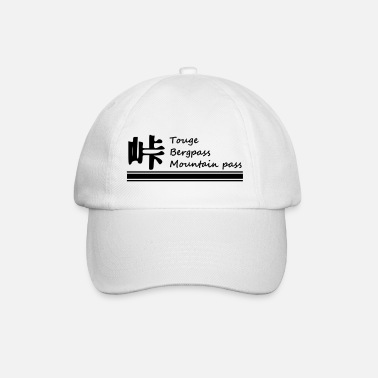 Touge Touge text - Baseball Cap