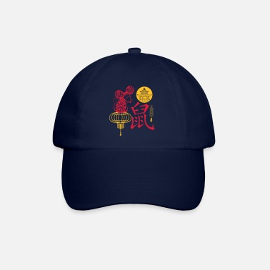 Mouse Year of the Mouse - Baseball Cap