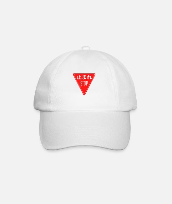 Road Transport Caps & Hats - Japanese stop sign in Tokyo - Baseball Cap white/white
