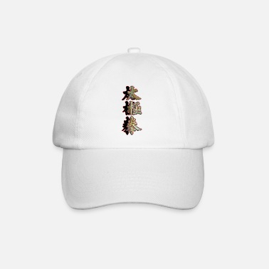 Writing Tai Chi Chinese Writing Script Golden - Baseball Cap