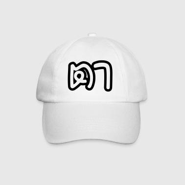 Shop thai language caps hats online spreadshirt thai maternal grandfather ta thai language baseball cap malvernweather Image collections