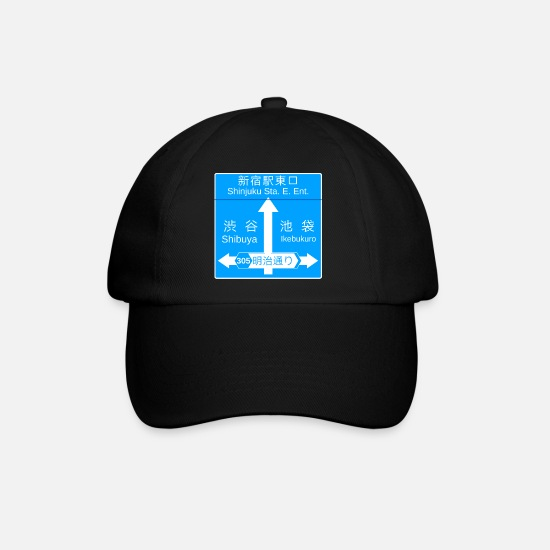 Road Transport Caps & Hats - Tokyo, street sign, traffic, road, driving - Baseball Cap black/black