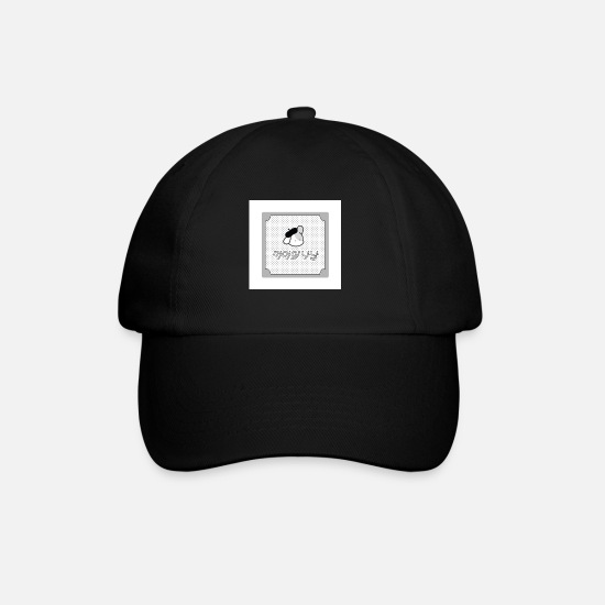 Japanese Caps & Hats - Japanese Drawing - Baseball Cap black/black