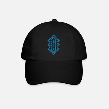 Navajo Navajo Geometric Tribal Pattern Earth Toned Tribal - Baseball Cap