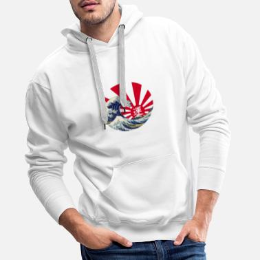 47bc1e016e1 japon-sweat-shirt-a-capuche-premium-pour-hommes.jpg