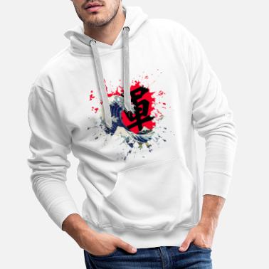 Japanese Art Japan, Japanese art - Men's Premium Hoodie