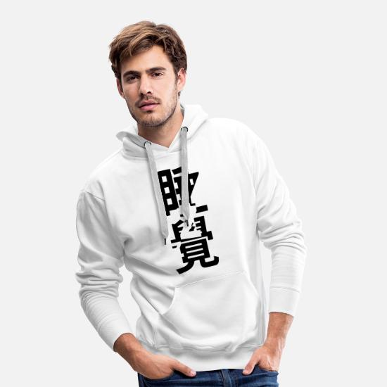 Bed Hoodies & Sweatshirts - Sleep - Men's Premium Hoodie white