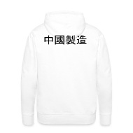 Geschenke aus china bestellen
