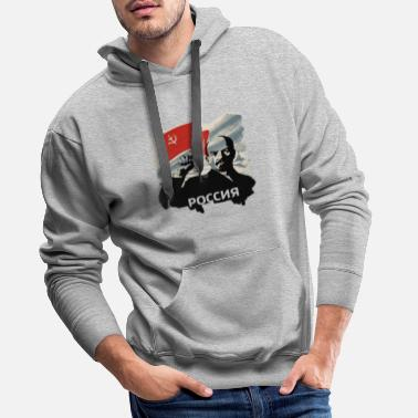 Rossia lenin rossia hammer sickle ussr communist fight - Men's Premium Hoodie