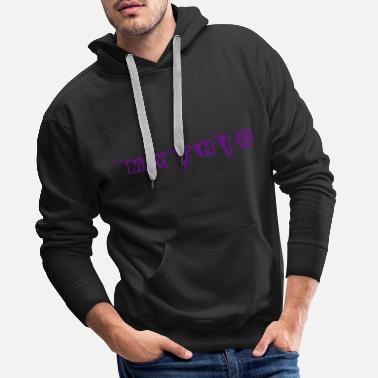 Mythical mythic - Men's Premium Hoodie