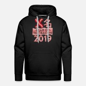 2019 Ano De La Camiseta De Tocino Divertidas De Ano Nuevo Juego De