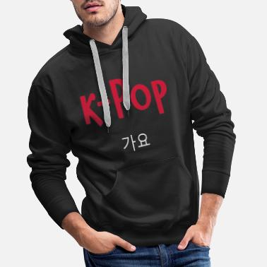 Pop Music K-POP / KOREAN POP MUSIC - Männer Premium Hoodie