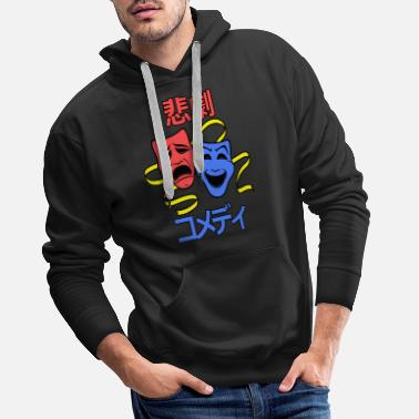 Comedy comedy and tragedy - Men's Premium Hoodie