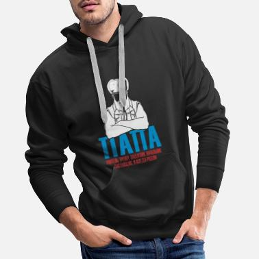 Russian motto: PAPA! ... - by WELOVERUSSIA! - Men's Premium Hoodie