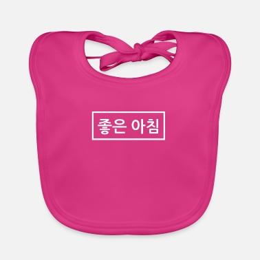 Koreanisch Guten Morgen Baby Langarmshirt Azalea