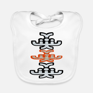 Wealthy Bright silver - Baby Bib