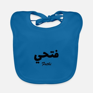 Baby Fathi Arabic Calligraphy First Name - Baby Bib