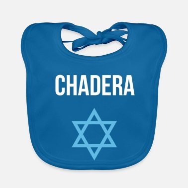 Israel Chadera Israel with Star of David - Baby Organic Bib