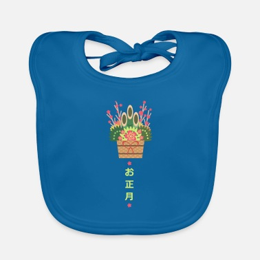 New Year in Japan - Baby Bib