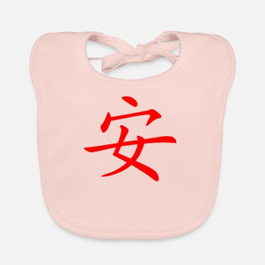 Writing Ann in Chinese Writing - Vauvan ruokalappu