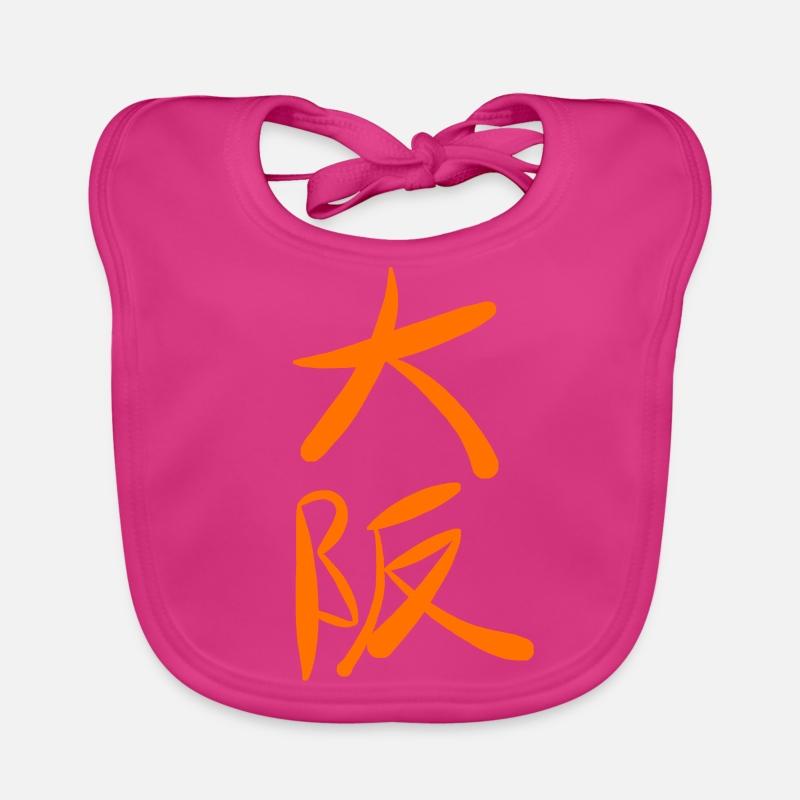 Die japanischen Bento-Kästchen werden auch im Ausland immer beliebter.