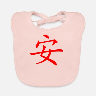Writing Ann in Chinese Writing - Ruokalappu