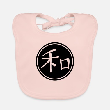 Chinese Sign Peace - chinese sign - Baby Bib