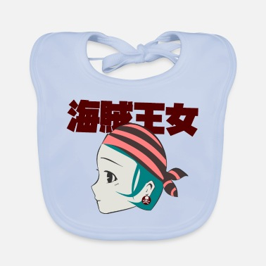 Princess Pirate Manga Princess Pirate Princess - Baby Bib