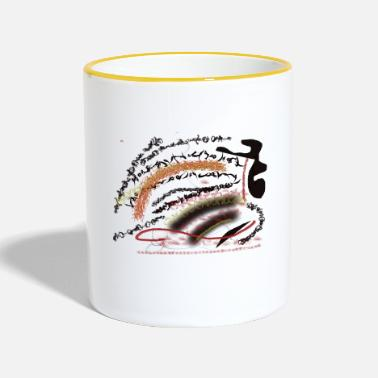 Strip Stripes - Mug contrasté