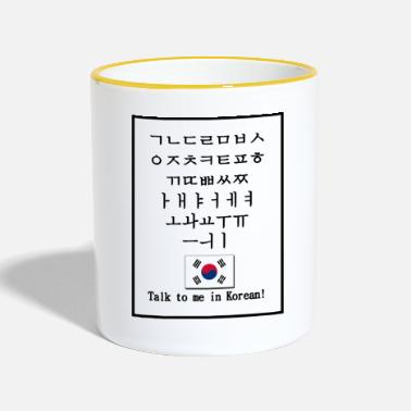 Korea Talk to me in Korean - Tasse zweifarbig