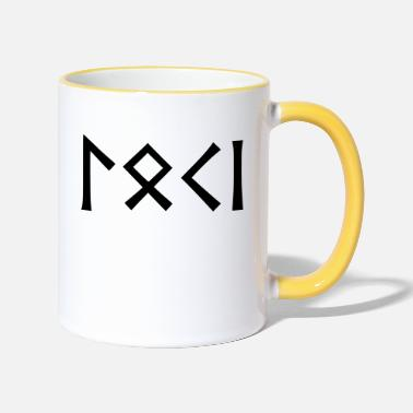Loki - god of pranksters - Two-Tone Mug