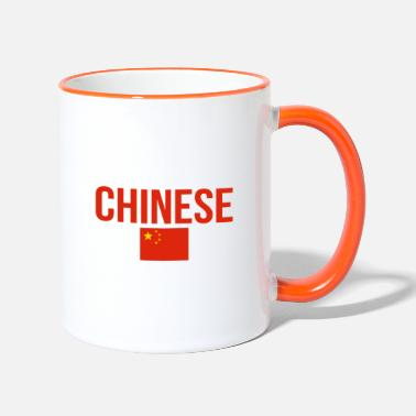 Chinesische Schriftzeichen Do you Speak Chinese Bro on Chinese Language day? - Tasse zweifarbig