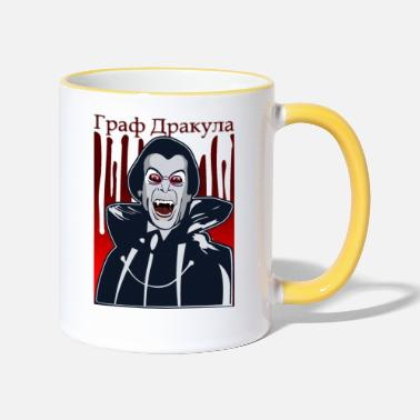 Count Royal Count Dracula - Two-Tone Mug