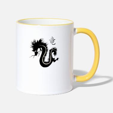 Dragon shadow ( Ombre chinoise Kanji ) - Mug bicolore