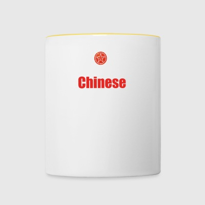 gift home roots home love China png - Contrasting Mug