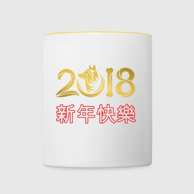 Nouvel an chinois 2018 Nouvel An chinois 2018 - Tasse bicolore