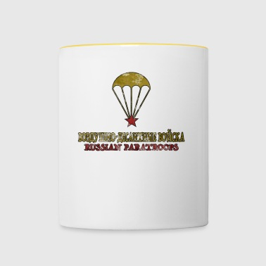 Russian paratroops airborne special forces - Contrasting Mug