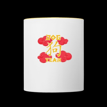 Chinese Zodiacs gift for Chinese - Contrasting Mug