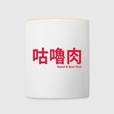 Chinese - Sweet and Sour Pork - Contrasting Mug