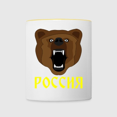 Oso Ruso / Rusia / Россия / Медвед - Taza en dos colores
