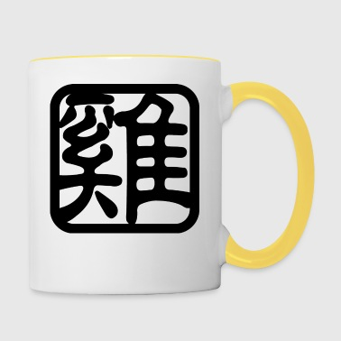 Chinese Zodiac Rooster Character - Contrasting Mug