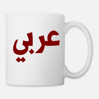 Arabia ARAB - Tazza