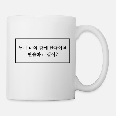 Languages Who wants to learn Korean with you - say - Mug