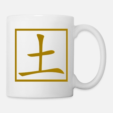 Chinese Sign Sign earth in gold as a gift idea - Mug