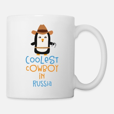 Male Coolest Cowboy Penguin in Russia Gift - Mug