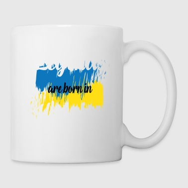 Legends are born in Ukraine - Mug