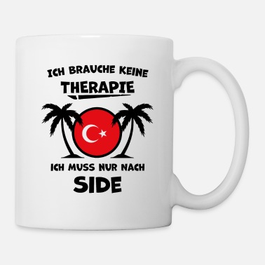 I just have to go to Side - Mug