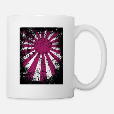 Aikido Japanese vintage designer war flag Japan - Mug