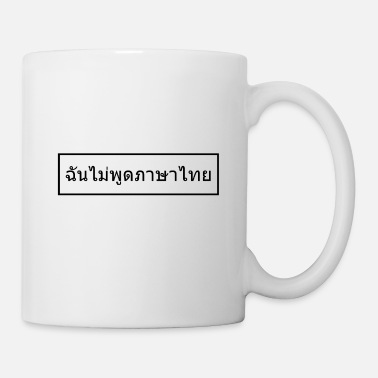 Bangkok I do not speak Thai Thai Thai - Mug