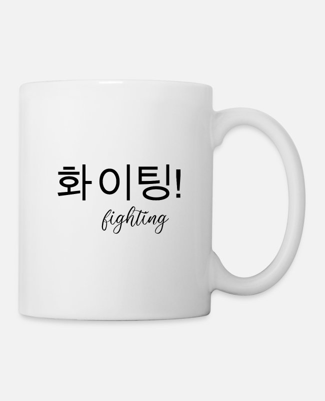 Game Mugs & Drinkware - Korean - Mug white